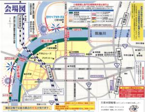 筑後川花火大会の交通規制について