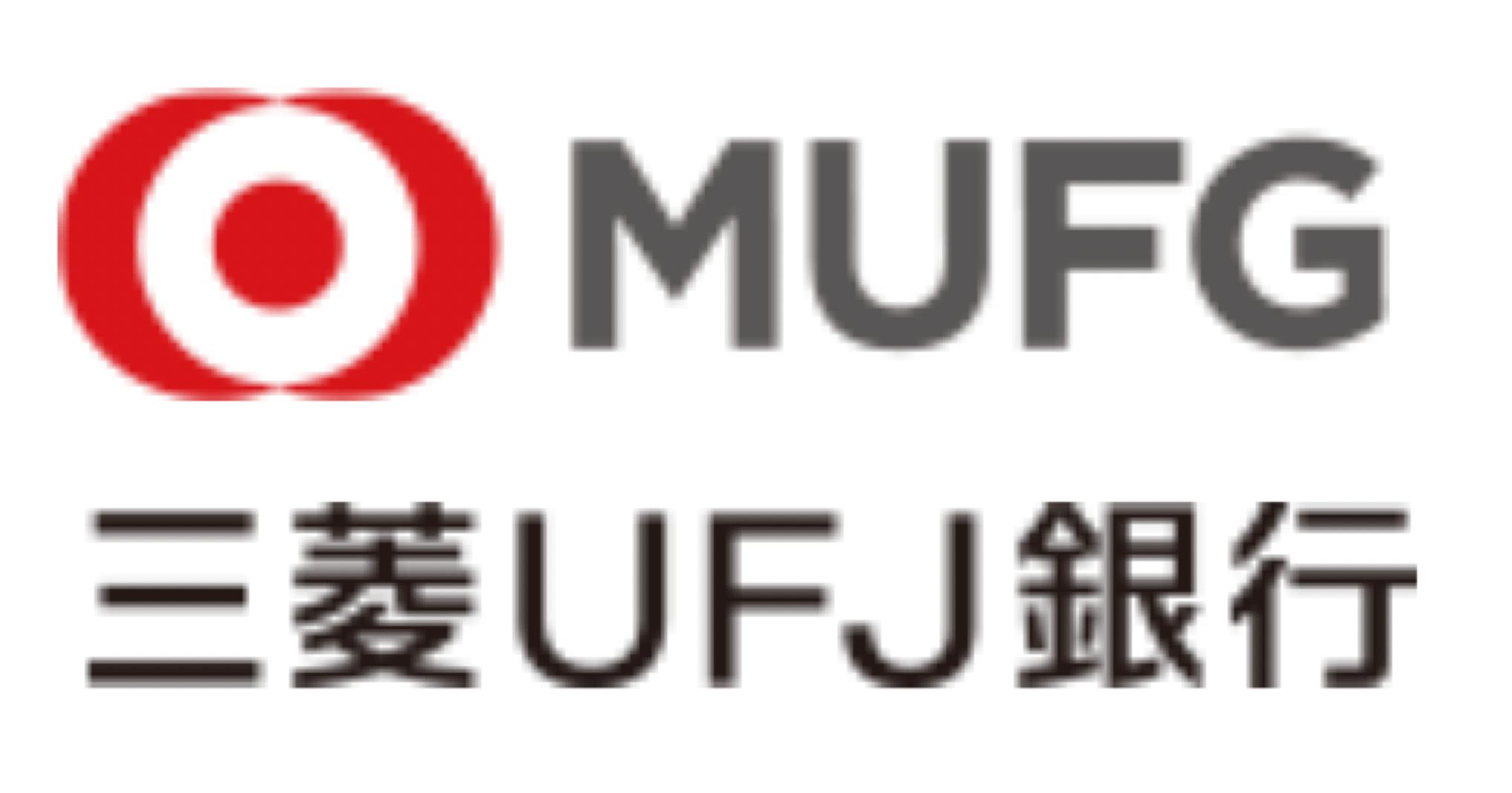 三菱UFJの年末年始の営業日・営業時間