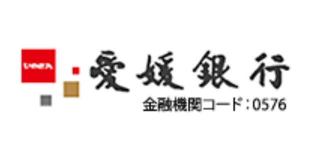 愛媛銀行の年末年始の営業日や営業時間
