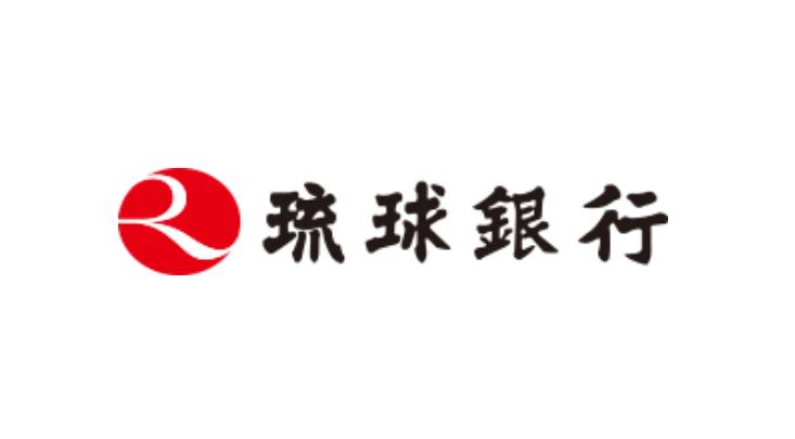 琉球銀行の年末年始の営業日や営業時間