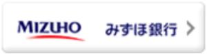 みずほ銀行の年末年始の営業日や営業時間・ATM手数料