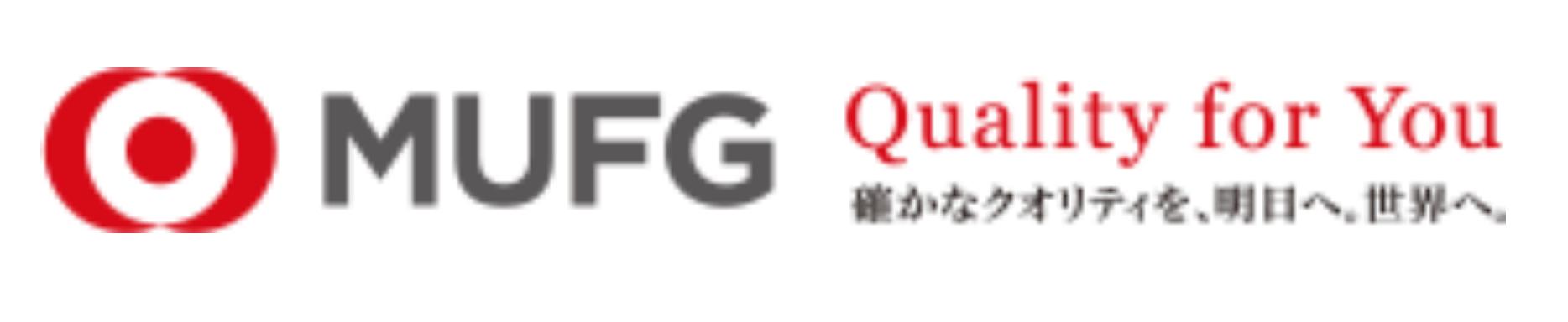 三菱UFJ信託銀行の年末年始の営業日や営業時間・ATM手数料