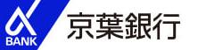 京葉銀行のゴールデンウィークの営業日や営業時間・ATM手数料