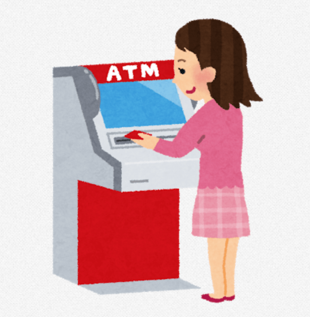 銀行の年末年始(2021-2022)ATMや窓口の営業日・営業時間と手数料の全国まとめ一覧!