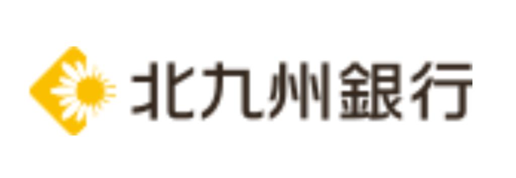 北九州銀行の年末年始(2021-2022)ATMや窓口の営業日・営業時間はいつ?手数料はいくら?