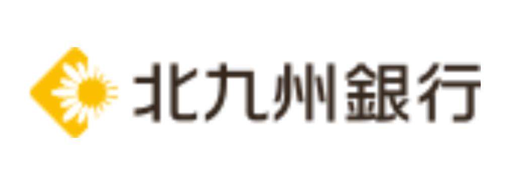 北九州銀行の年末年始の営業日や営業時間・ATM手数料