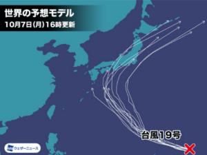 台風19号(ハギビス)2019の世界の進路予想図