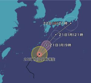 台風20号(ノグリー)の予想進路・アメリカ軍(米軍)とヨーロッパ中期予報センター情報も