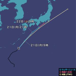 台風20号(ノグリー)の予想進路・気象庁・アメリカ軍(米軍)・ウェザーニュース予想