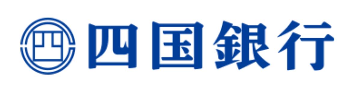 四国銀行の年末年始の営業日や営業時間・ATM手数料