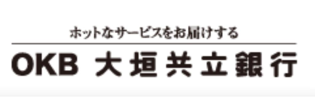 大垣共立銀行の年末年始(2019-2020)ATMや窓口の営業日・営業時間はいつ?手数料はいくら?