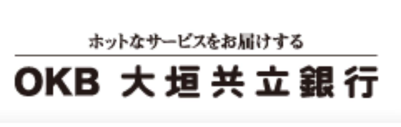 大垣共立銀行の年末年始の営業日や営業時間・ATM手数料