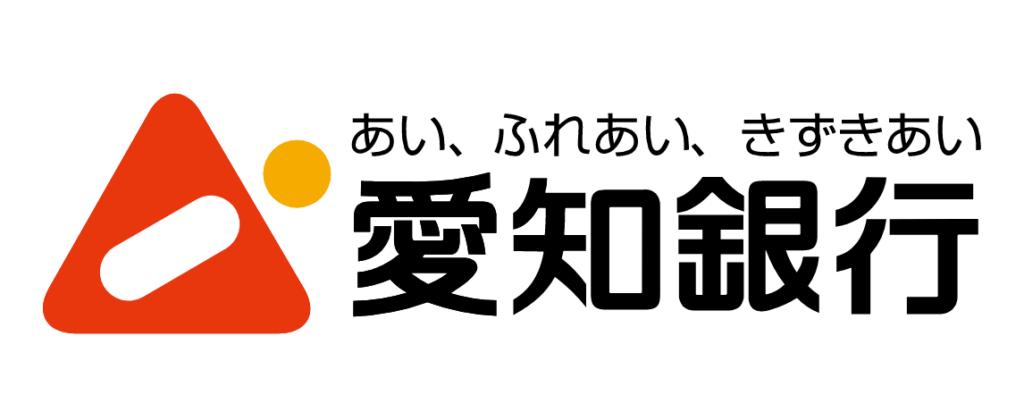 愛知銀行の年末年始(2019-2020)ATMや窓口の営業日・営業時間はいつ?手数料はいくら?