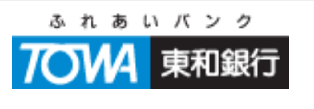 東和銀行の年末年始(2021-2022)ATMや窓口の営業日・営業時間はいつ?手数料はいくら?