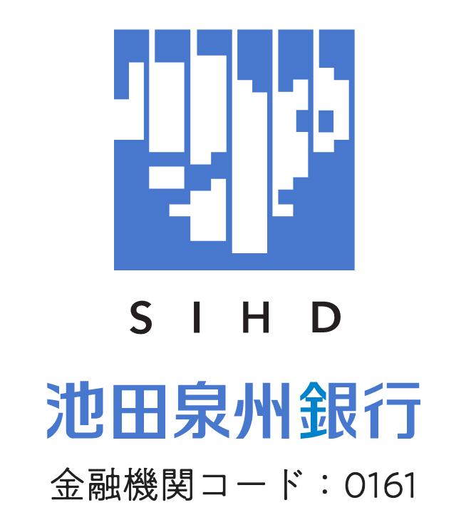 池田泉州銀行の年末年始の営業日や営業時間・ATM手数料