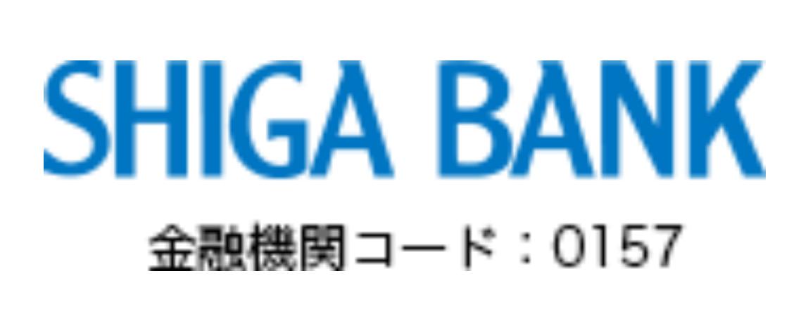 滋賀銀行の年末年始の営業日や営業時間・ATM手数料