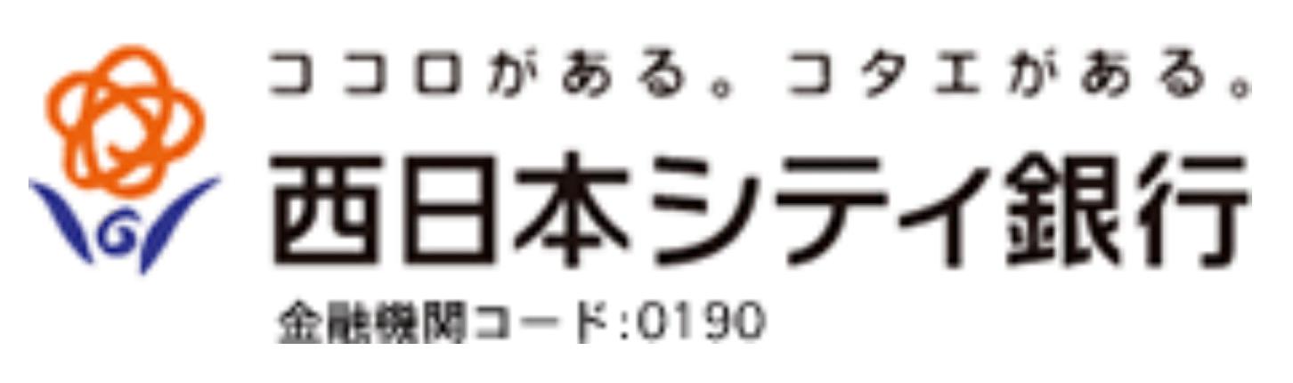 西日本シティ銀行の年末年始の営業日や営業時間・ATM手数料