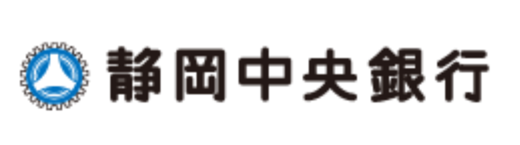 静岡中央銀行の年末年始(2019-2020)ATMや窓口の営業日・営業時間はいつ?手数料はいくら?