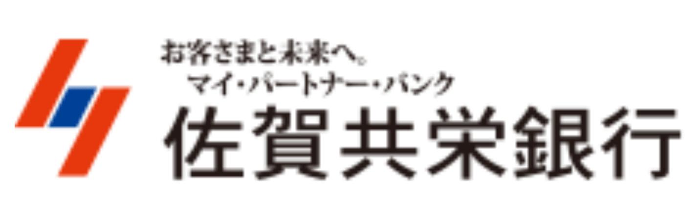 佐賀共栄銀行の年末年始の営業日や営業時間・ATM手数料