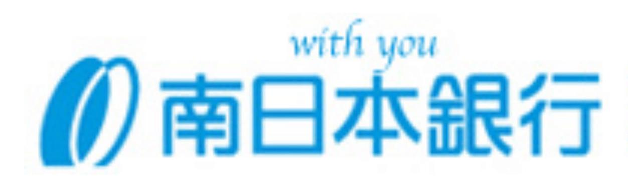 南日本銀行の年末年始の営業日や営業時間・ATM手数料