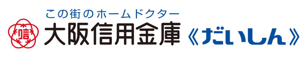 大阪信用金庫の年末年始(2021-2022)ATMや窓口の営業日・営業時間はいつ?手数料はいくら?