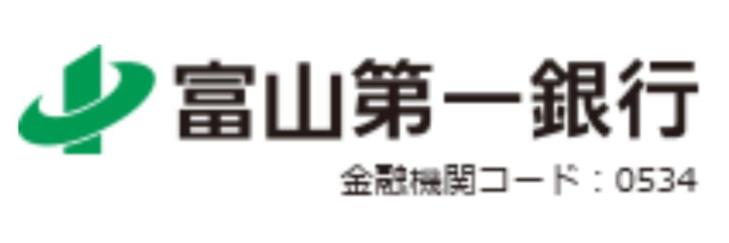 富山第一銀行の年末年始(2019-2020)ATMや窓口の営業日・営業時間はいつ?手数料はいくら?
