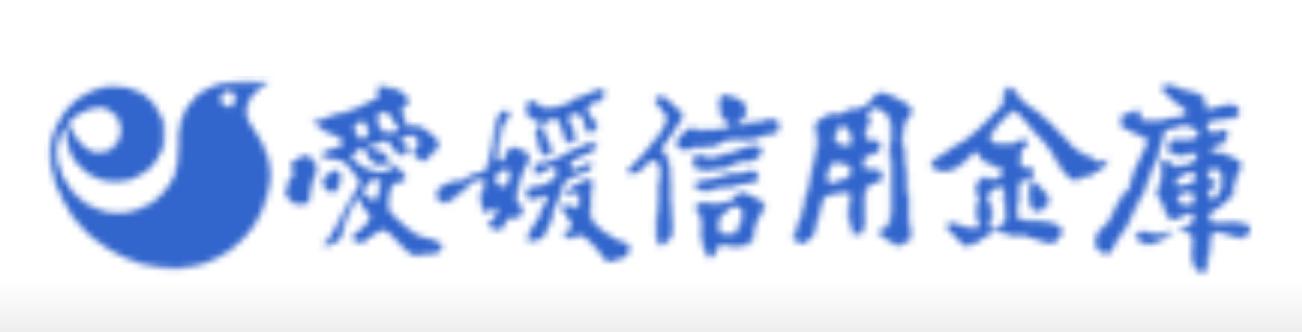 愛媛信用金庫の年末年始の営業日や営業時間・ATM手数料