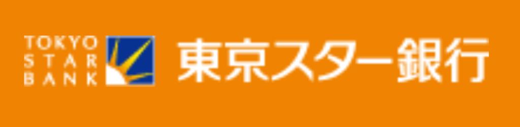 東京スター銀行の年末年始(2019-2020)ATMや窓口の営業日・営業時間はいつ?手数料はいくら?