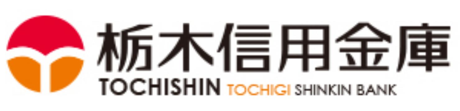 栃木信用金庫のの年末年始の営業日や営業時間・ATM手数料
