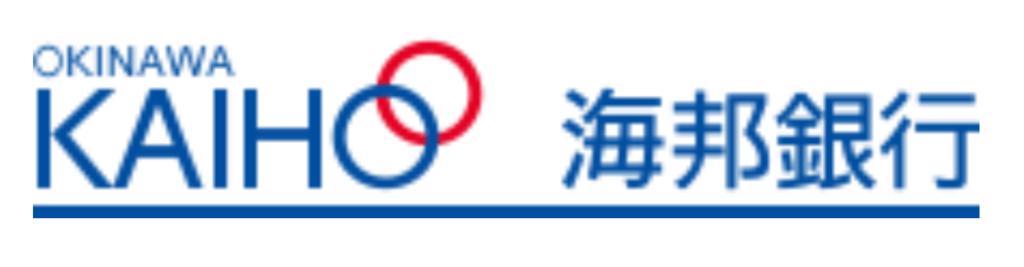 沖縄海邦銀行の年末年始(2021-2022)ATMや窓口の営業日・営業時間はいつ?手数料はいくら?