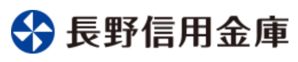 長野信用金庫の年末年始(2021-2022)ATMや窓口の営業日・営業時間はいつ?手数料はいくら?