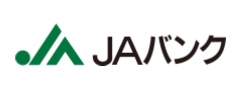 JAバンクの年末年始(2021-2022)ATMや窓口の営業日・営業時間はいつ?手数料はいくら?
