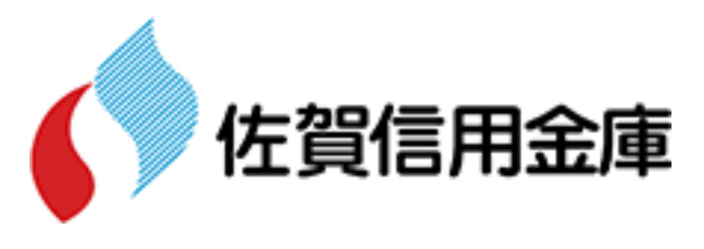 佐賀信用金庫の年末年始の営業日や営業時間・ATM手数料