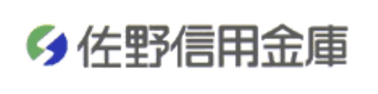 佐野信用金庫の年末年始の営業日や営業時間・ATM手数料