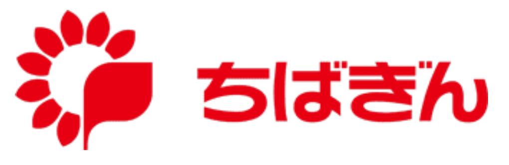 千葉銀行の2022年ゴールデンウィーク(GW)のATM手数料は?窓口営業日・営業時間は?