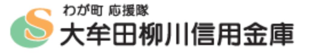 大牟田柳川信用金庫の年末年始(2021-2022)ATMや窓口の営業日・営業時間はいつ?手数料はいくら?
