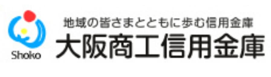 大阪商工信用金庫の年末年始(2021-2022)ATMや窓口の営業日・営業時間はいつ?手数料はいくら?