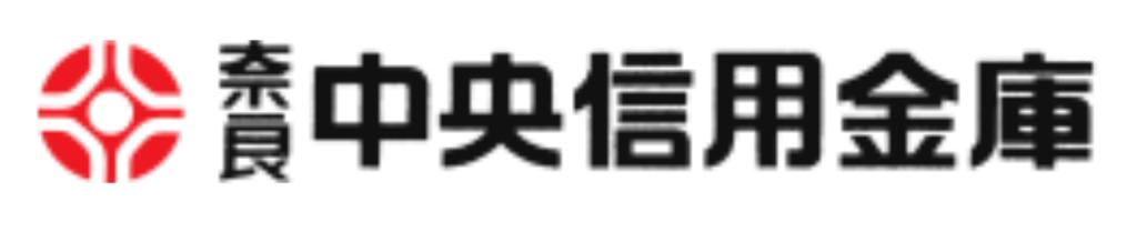 奈良中央信用金庫の年末年始(2021-2022)ATMや窓口の営業日・営業時間はいつ?手数料はいくら?