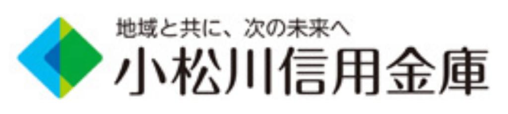 小松川信用金庫の年末年始(2021-2022)ATMや窓口の営業日・営業時間はいつ?手数料はいくら?
