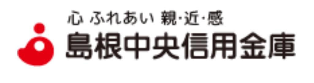 島根中央信用金庫の年末年始(2021-2022)ATMや窓口の営業日・営業時間はいつ?手数料はいくら?
