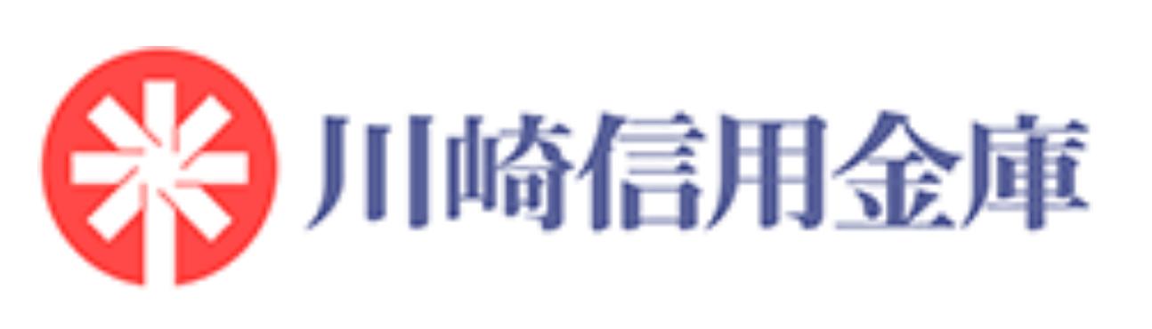 川崎信用金庫の年末年始の営業日や営業時間・ATM手数料
