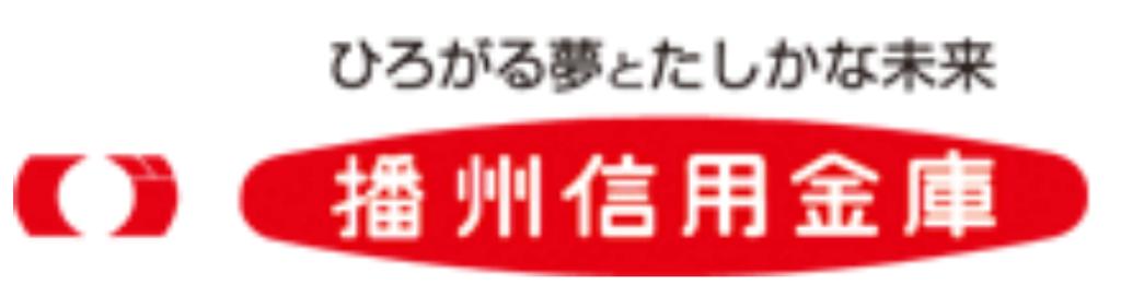 播州信用金庫の年末年始(2021-2022)ATMや窓口の営業日・営業時間はいつ?手数料はいくら?