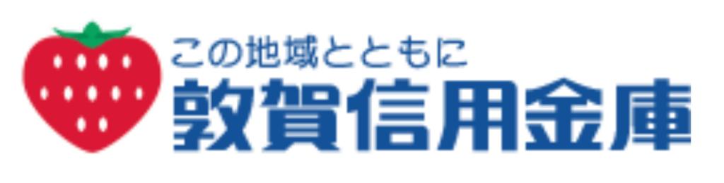 敦賀信用金庫の年末年始(2021-2022)ATMや窓口の営業日・営業時間はいつ?手数料はいくら?
