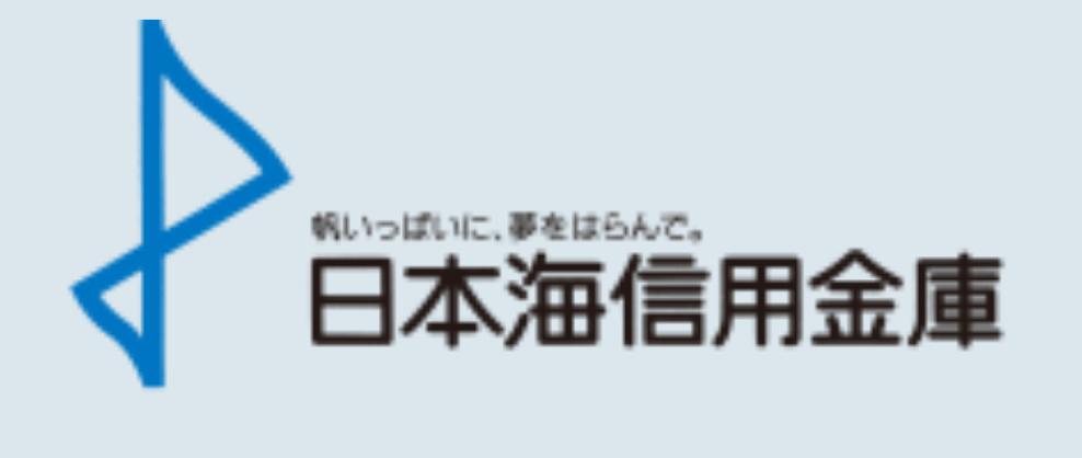 日本海信用金庫の年末年始の営業日や営業時間・ATM手数料