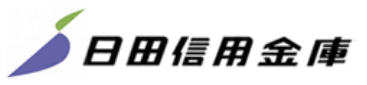 日田信用金庫の年末年始の営業日や営業時間・ATM手数料