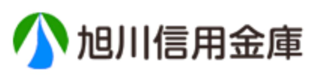 旭川信用金庫の年末年始(2021-2022)ATMや窓口の営業日・営業時間はいつ?手数料はいくら?