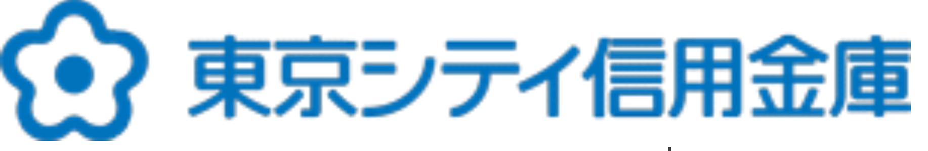 東京シティ信用金庫の年末年始の営業日や営業時間・ATM手数料