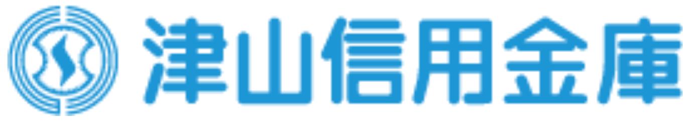 津山信用金庫の年末年始の営業日や営業時間・ATM手数料