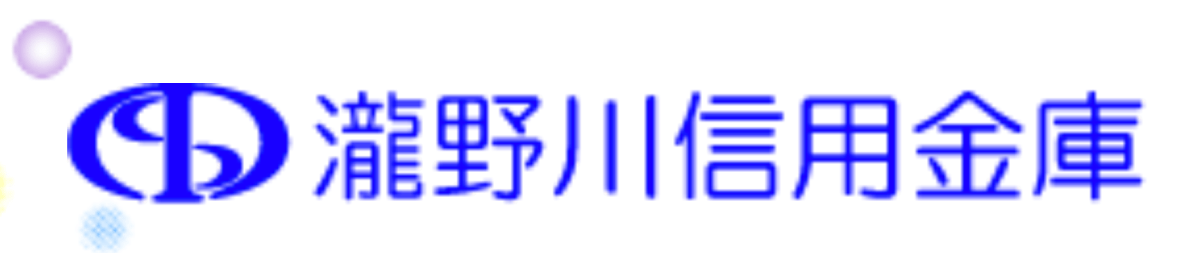 瀧野川信用金庫の年末年始の営業日や営業時間・ATM手数料