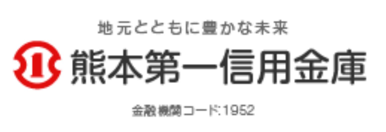 熊本第一信用金庫の年末年始の営業日や営業時間・ATM手数料
